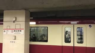 【激レア!】残り1編成!京急線1000系ドレミファインバータの電車に遭遇!!(急だったので編集無し)
