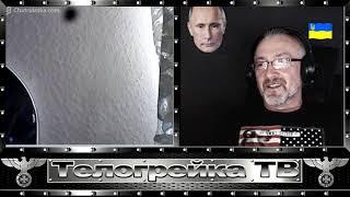 """Как победить """"русский мир"""" в Германии.""""Русский"""" немец"""
