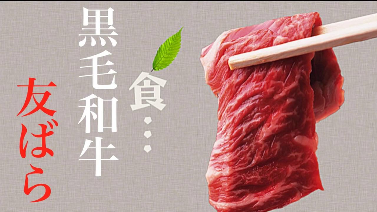 西日本 畜産