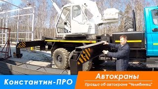 видео Уральский профиль
