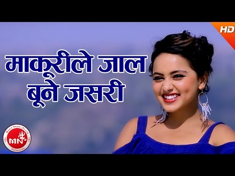 New Nepali Lok Geet | Makuri Le Jaal Bune...
