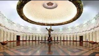 Музей Победы. Зал Славы