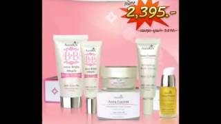AuraRIS - BB Cream. Thumbnail