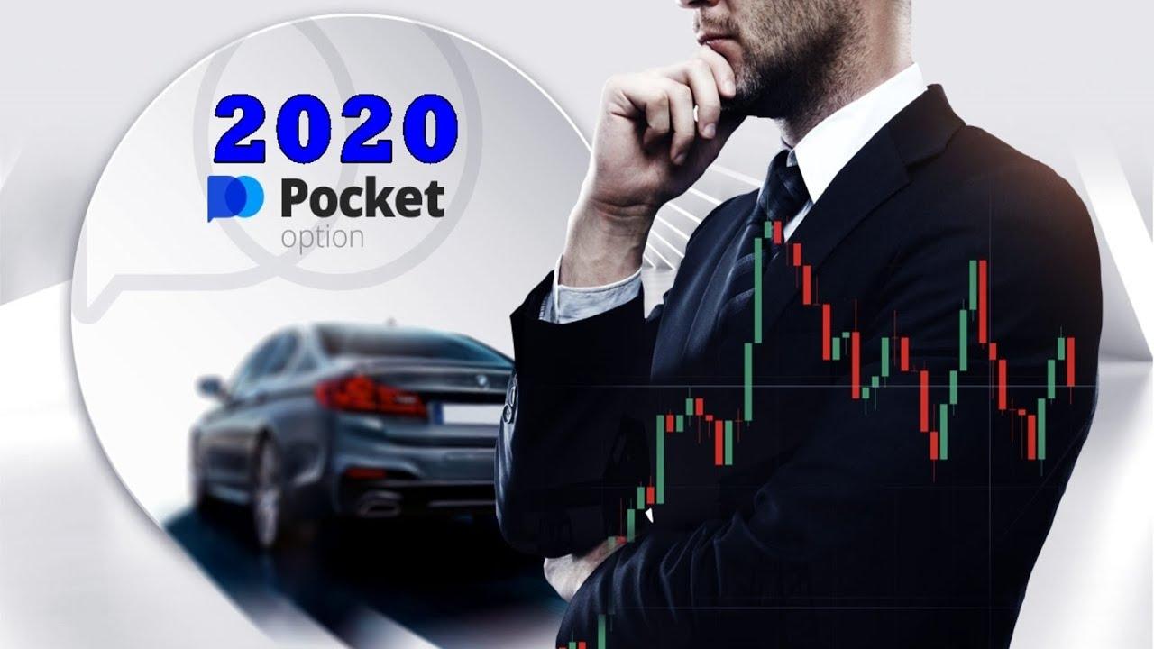 nouă strategie pentru opțiunile binare 2020)