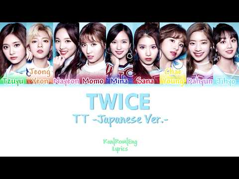 TWICE / TT -Japanese Ver.- (Kan/Rom/Eng Lyrics) カラオケ  歌詞付き