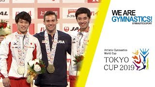 2019 Tokyo Artistic Gymnastics World Cup – Highlights men's competition thumbnail