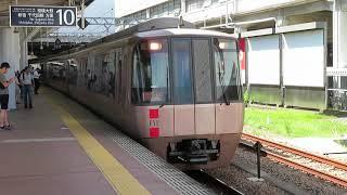 """小田急30000形特急はこね 小田原駅発車 Odakyu Limited Express """"HAKONE"""""""