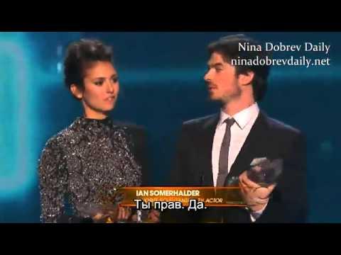 Йен Сомерхолдер и Нина Добев выигрывают номинацию Любимая экранная химия   Деймо