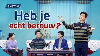Evangelie sketch 'Heb je echt berouw?' | Nederlandse Ondertiteling