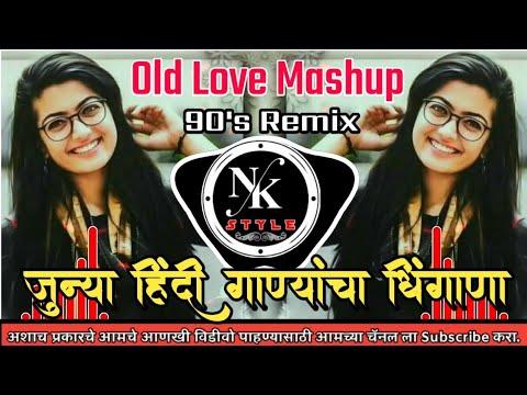old-love-mashup-remix-∣-gavthi-halgi-sambal-mix-∣-dj-rajan-malapuri-x-dj-rani-tg-∣-it's-nk-style