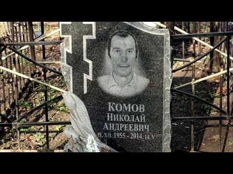 Березовское кладбище.