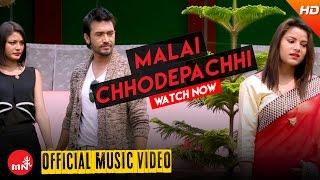 New Nepali Song || MALAI CHHODEPACHHI - Bindu Pariyar (Official Video)