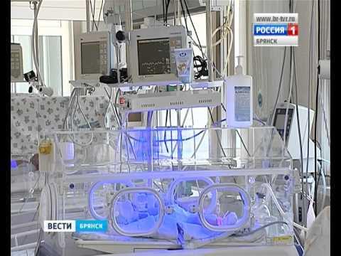 Врачи перинатального центра Брянской областной больницы осваивают новое медицинское оборудование