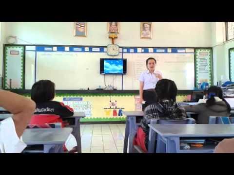 ทดลองสอน2 กลุ่มสาระวิชา สุขศึกษาและพลศึกษา เรื่องอวัยวะภายนอกอวัยวะภายในชั้นป 2