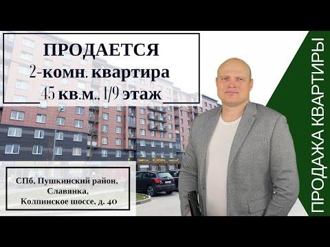 Роскошный дом премиального уровня в поселке Графские Пруды | презентует Александра Арбатоваиз YouTube · Длительность: 2 мин23 с