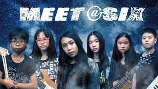 สุดฤทธิ์สุดเดช - ใหม่ เจริญปุระ l Cover by Meet@Six (โรงเรียนดนตรี Music Garden)