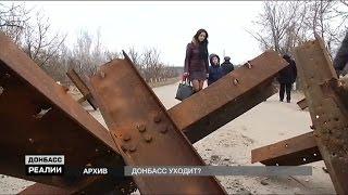 Кремль может признать «ЛДНР» уже в 2018 м – Бабченко   «Донбасc Реалии»