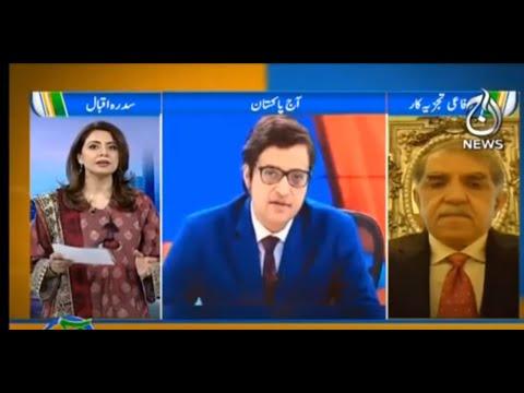 Aaj Pakistan with Sidra Iqbal | Indian Media Exposed - Economic Crisis | Aaj News |