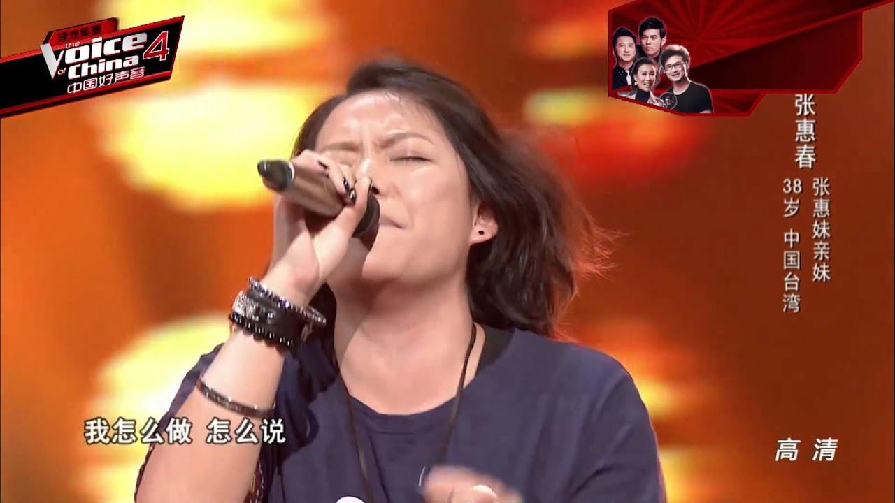 《中國好聲音》第四季 第二集 FULL - YouTube