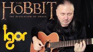l Sее Firе  - acoustic fingerstyle guitar