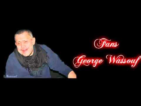 george wassouf rouhi ya nesma