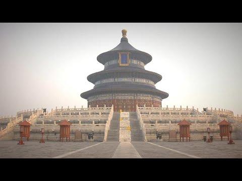 O Templo do Céu