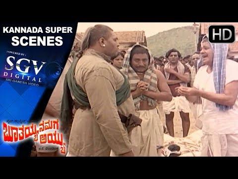 Dr.Vishnuvardhan Hard Work Scenes   Boothayyana Maga Ayyu Movie    Kannada Scenes   Lokesh