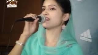 Bhaz Kesa Ni Ghuroor Poet Bhawal Nadeem Sung By Shams Saher & Shumaila Imran Vol 8