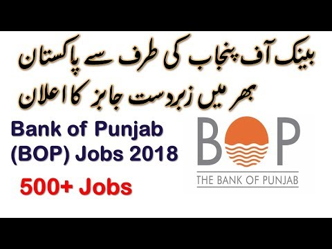 Bank of Punjab (BOP) Announce 500+ New Jobs 2018 | How To Apply |