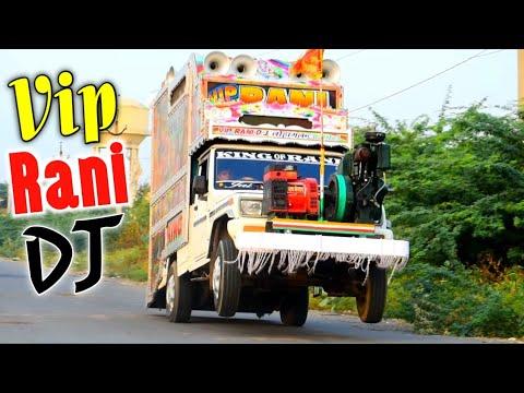 राजस्थानी सुपर स्टार डीजे || Vip Rani DJ Lohagal || वीआईपी रानी लोहागल || Top Famse DJ ||