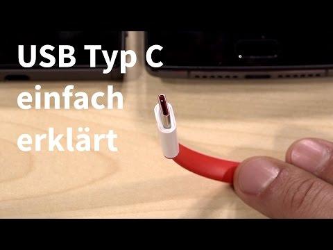 USB Typ C schnell und einfach erklärt - GIGA.DE