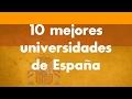 Mejores universidades españa 2016-2017