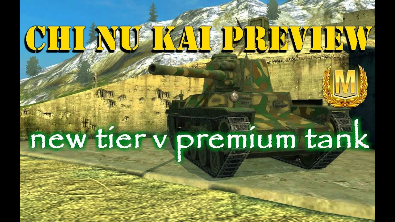 chi nu kai premium matchmaking So anyone have heard about chi-nu kai an experimental variant of chi-nu, using chi-nu chassis carrying chi-to prototype turret and armed with type 5 cannon do you think this tank would be.