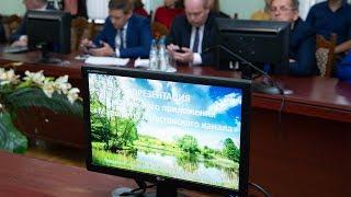 Презентация приложения «Маршруты Августовского канала»