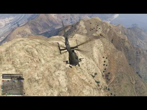 Как научиться летать на вертолете. Grand Theft Auto V Online