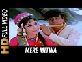 Download Mere Mitwa Mere Meet Re | Lata Mangeshkar, Mohammed Rafi | Geet Songs | Rajendra Kumar, Mala Sinha MP3 song and Music Video