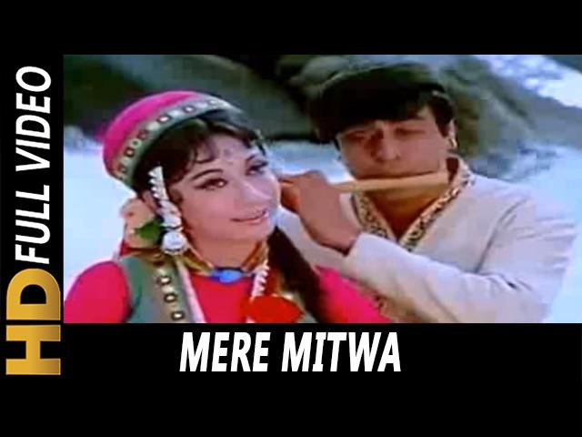 Mere Mitwa Mere Meet Re   Lata Mangeshkar, Mohammed Rafi   Geet Songs   Rajendra Kumar, Mala Sinha