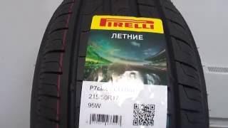 видео Легковая шина PIRELLI P7 Cinturato 225/55 R17