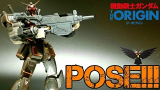 Posing Gunpla HG 1 144 Gundam FSD Review Gundam The Origin MSD