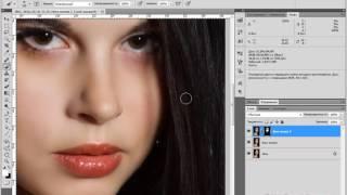 Photoshop. 7 способов сделать из фото конфетку. Урок №1 — Гладкая кожа. (Евгений Карташов)