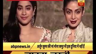 WEIRD similarity found between the deaths of Boney Kapoor's wives: Sridevi and Mona Kapoor