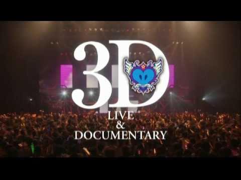 映画『May'n THE MOVIE -Phonic Nation- 3D』予告編