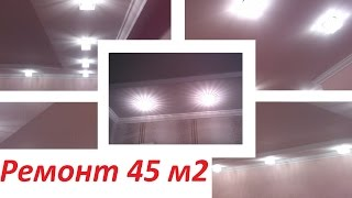 видео Варианты круглых потолочных светильников в интерьере.