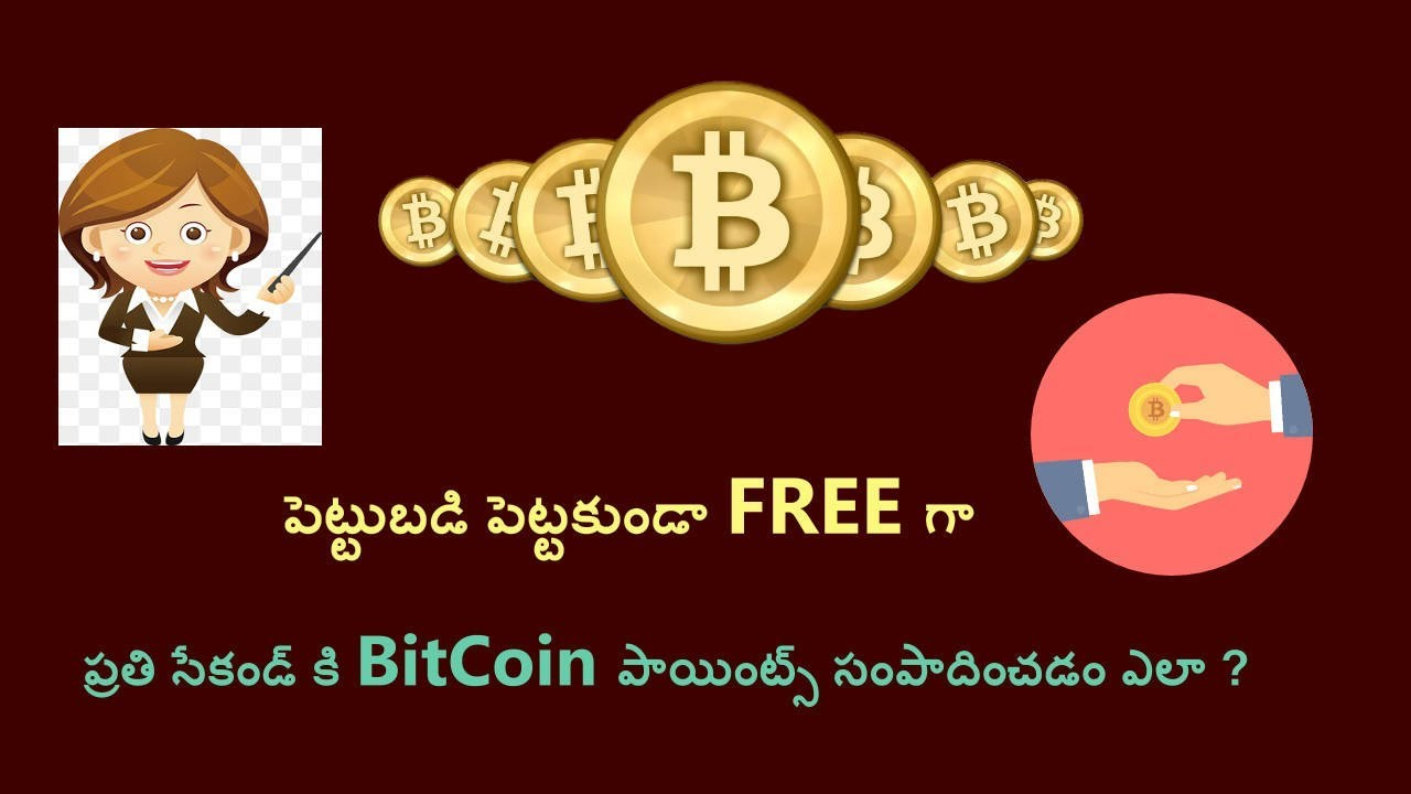 Earn 1 Bitcoin Daily Without Investment -