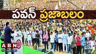 How to become a member of JanaSena Party