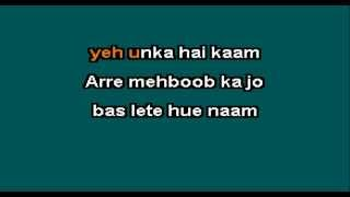 Yeh Jo Mohabbat Hai (Karaoke)