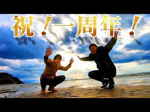 【祝】てむてむとりっぷ結成一周年記念動画!