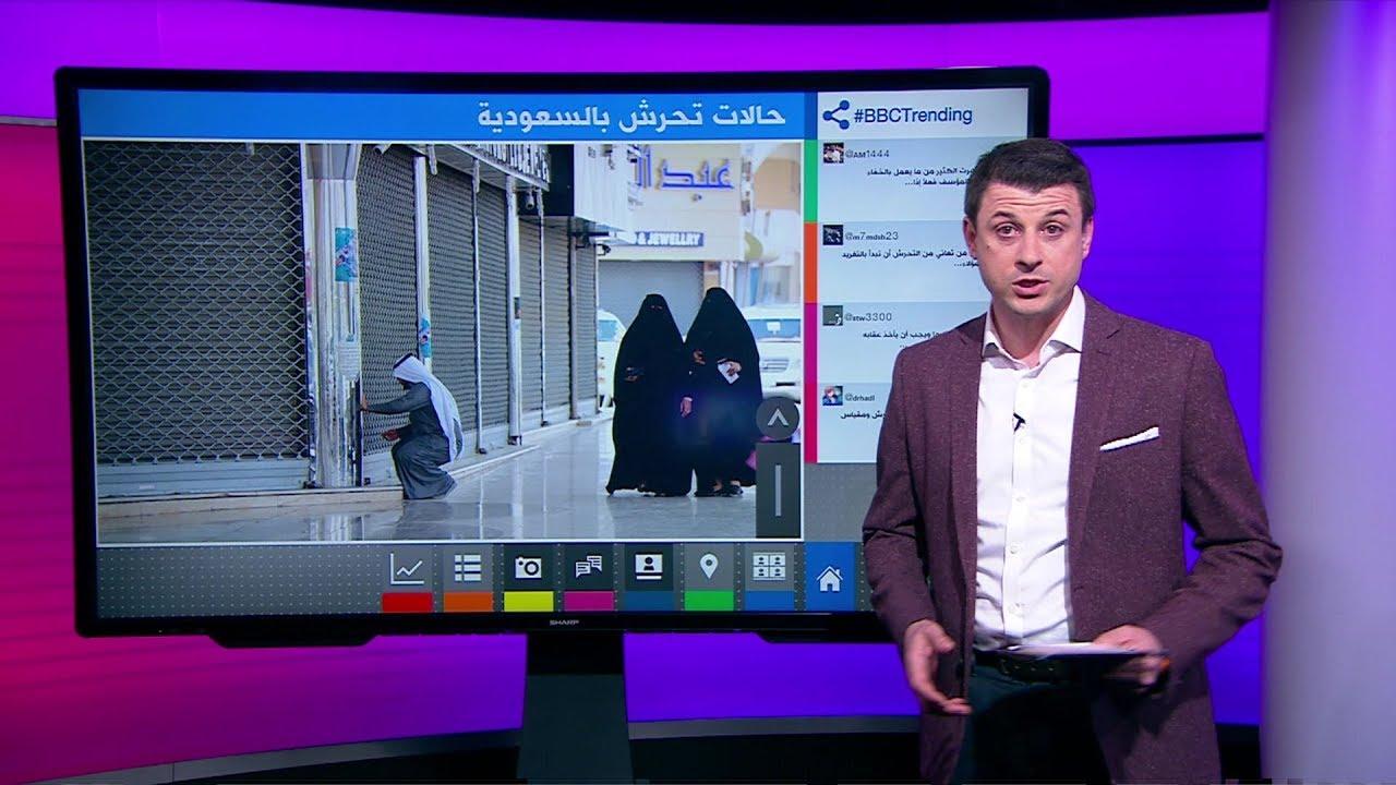الجزاء الشرعي عقوبة متحرش فتاة الدمام في السعودية وغيره من المتحرشين