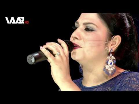 Music Show .. Zerin Wanê - Ez Ji Te Ternebum WAAR TV