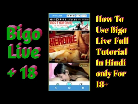 Bigo Live Kaise Chalaye | bigo live kaise use kare | How to use bigo live in hindi Full tutorial